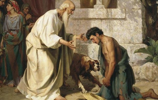 Притча о блудном сыне и современность