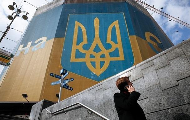 Украина поднялась в рейтинге экономической свободы