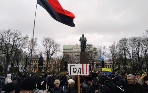 Сторонники Саакашвили начали марш За будущее