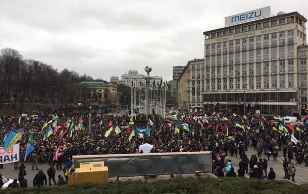 У Києві на мітинг прийшли кілька тисяч осіб