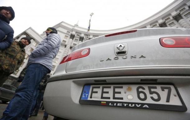 В Украине 250 тысяч незаконных  евроблях  - ГФС