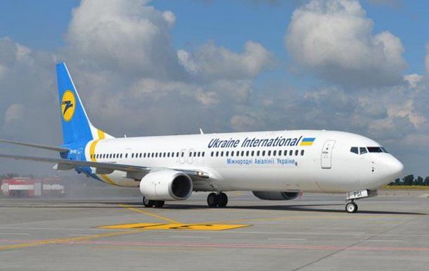 Самолет МАУ аварийно сел в Тбилиси - СМИ
