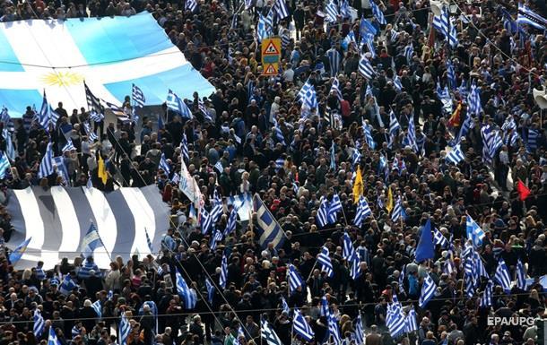 В Афінах 1,5 млн людей протестували проти назви  Македонія