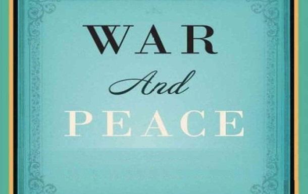Кто и зачем пытается сорвать установление прочного мира?