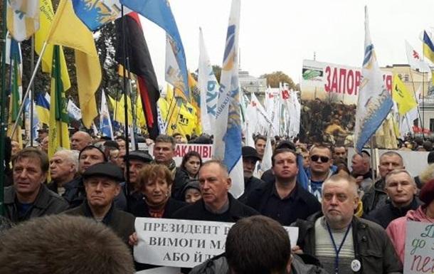 Протесты в Киеве: а вы готовы к изменениям?