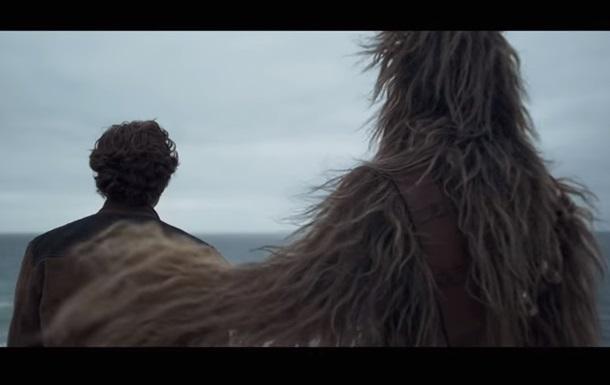 Вийшов трейлер Зоряних воєн з молодим Ханом Соло