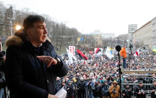 Саакашвили проиграл апелляцию по политубежищу