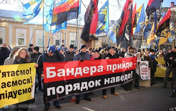 У містах України протестують проти  антибандерівського  закону Польщі