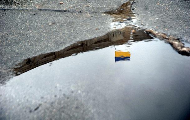 Україна опустилася в рейтингу рівня життя