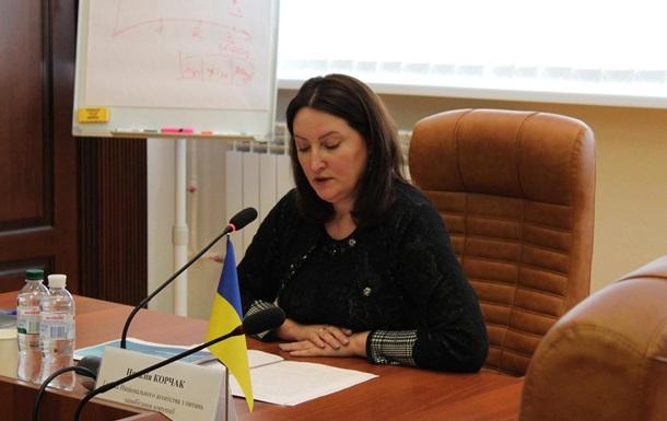У партии УКРОП конфисковали почти полмиллиона гривен