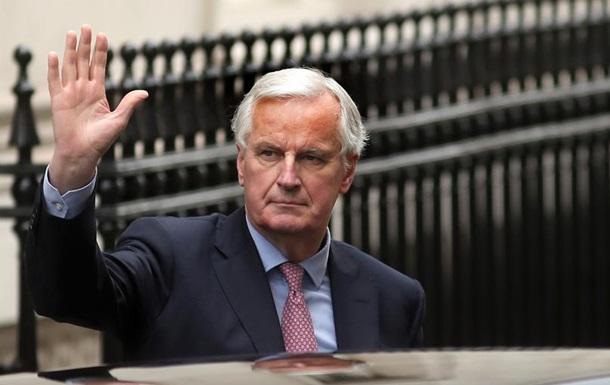 Євросоюз закликав Великобританію визначитися щодо єдиного ринку
