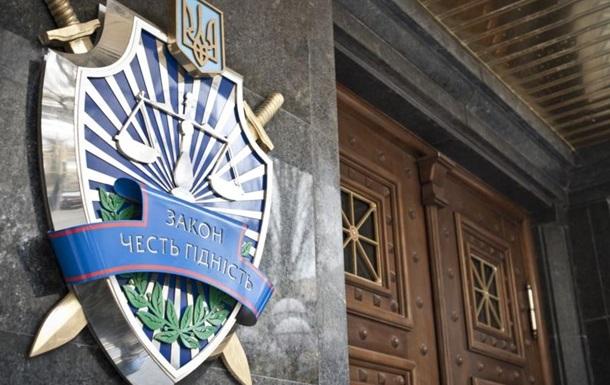 Генпрокуратура провалила расследования  преступлений  прошлой власти