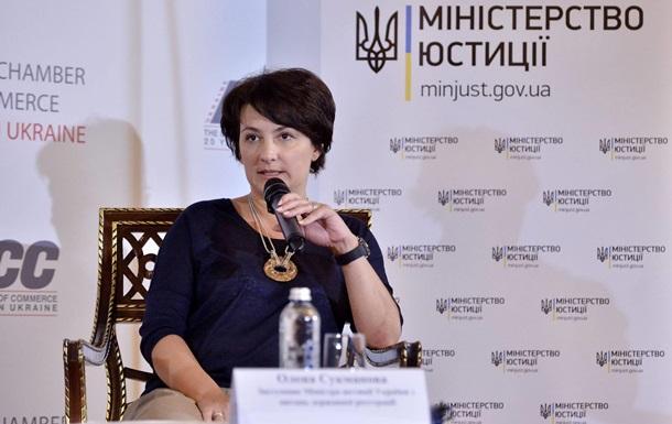У Мін юсті підрахували кількість партій в Україні