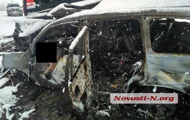 В ДТП под Николаевом сгорел чиновник