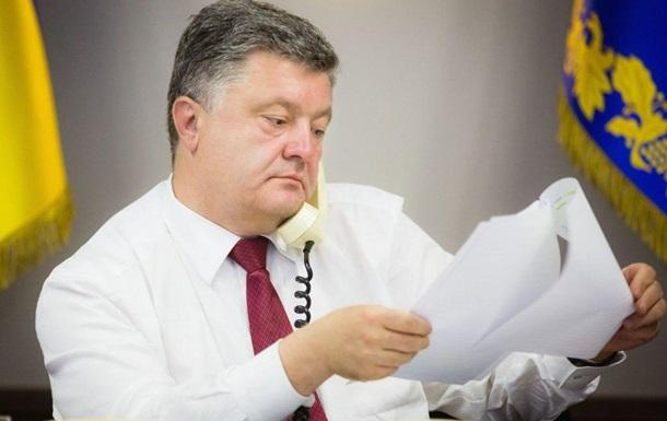 Порошенко задекларировал миллион от вкладов в банке