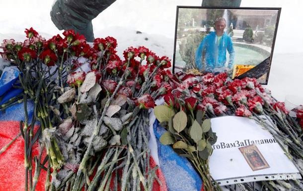 Тіло збитого в Сирії льотчика доставили в Росію