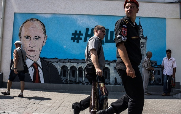 Німецькі депутати назвали себе  друзями Криму