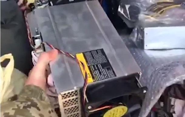 Пограничники изъяли на Донбассе прибор для майнинга криптовалют