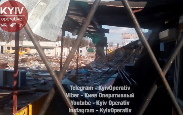 В Киеве на Лесном рынке массово снесли МАФы