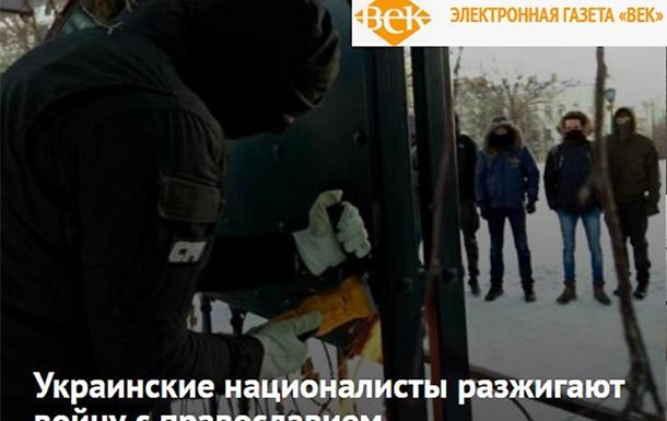 Православной церкви мстят за обмен пленных