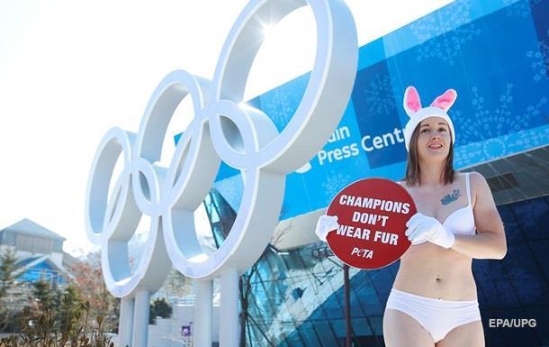 Олімпіада-2018. Як виглядає Пхенчхан перед Іграми