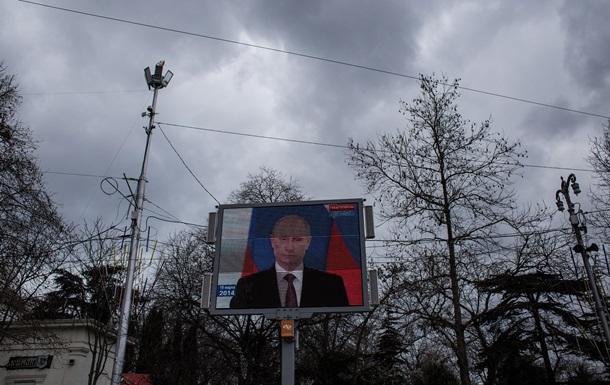 Украина поднимет вопрос нелегитимности выборов РФ