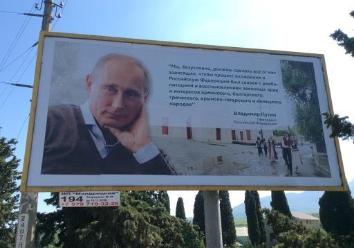 Путин и выборы: сделана ставка на Крым