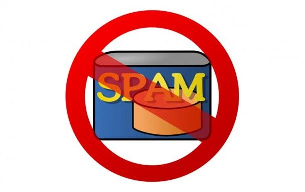 Новый сайт превращает почту недруга в свалку спама