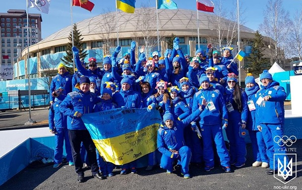 В Олімпійському селищі підняли прапор України