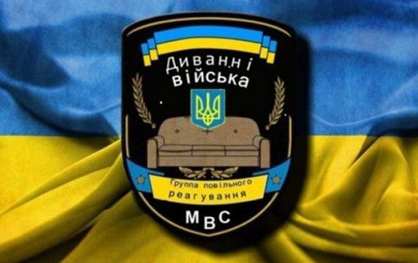 Віртуальна Україна проти реального беззаконня