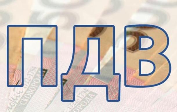 Всегда ли заполняются данные о главном бухгалтере в заявлении плательщика НДС?