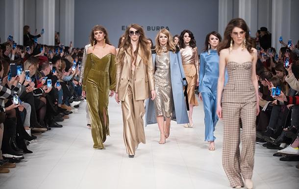 Ukrainian Fashion Week 2018: фото 4 дня показів