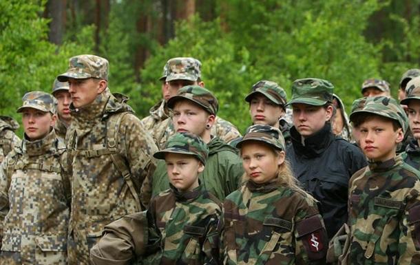 Латвийские дети, школа, автомат, полигон, война…