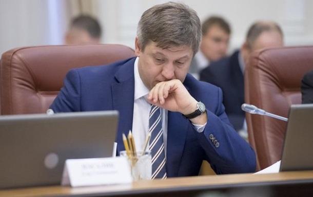 Данилюк попал в список должников-нарушителей ПДД