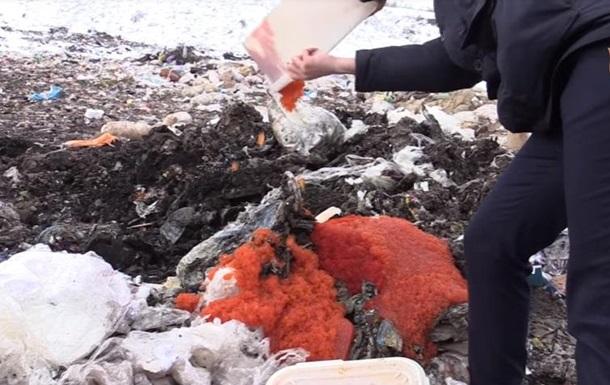 В ЛНР раздавили бульдозером 85 кг красной икры