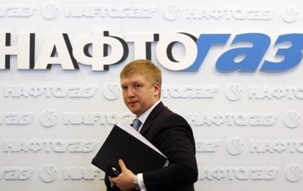 Нафтогаз хочет начать закупки газа у РФ в марте