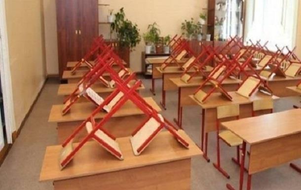 У Львові 14 шкіл закрили на карантин
