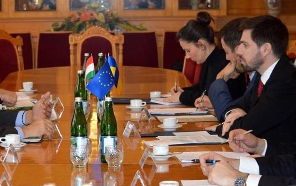 Україна й Угорщина знайшли спільну мову щодо закону про освіту