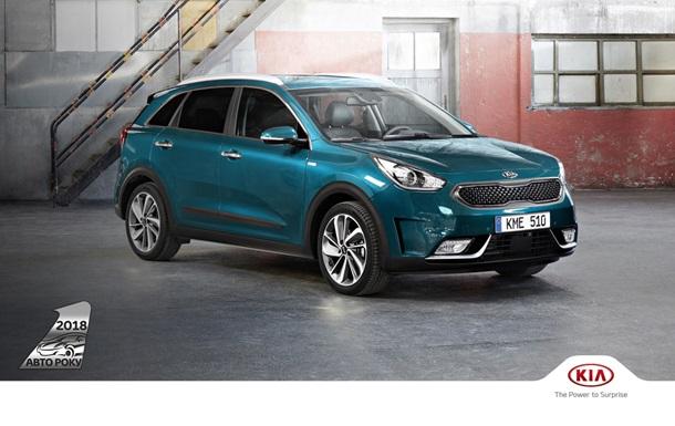 Kia Niro визнаний автомобілем року в Україні
