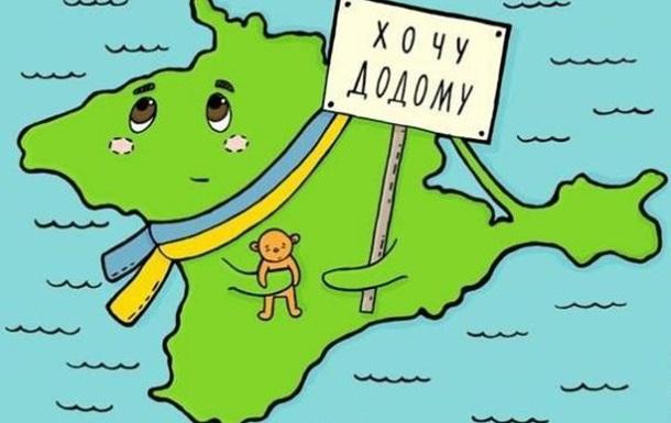 Oзвучен сценарий, при котором Крым вернется в Украину