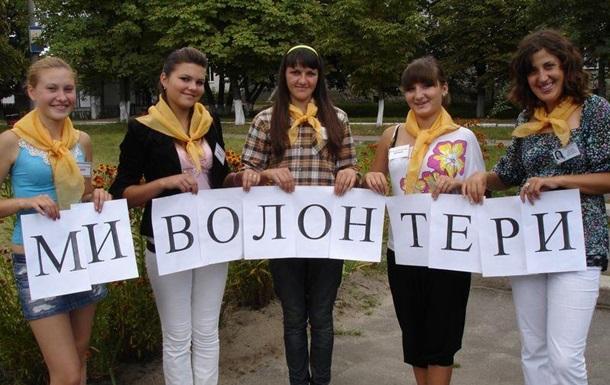 Феномен українського волонтерства
