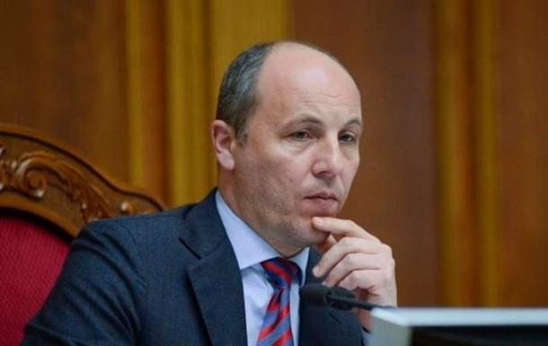 Парубий подписал закон о реинтеграции Донбасса