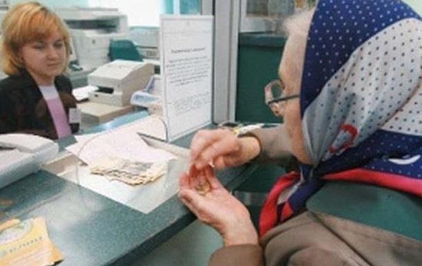 Долгожданная пенсия
