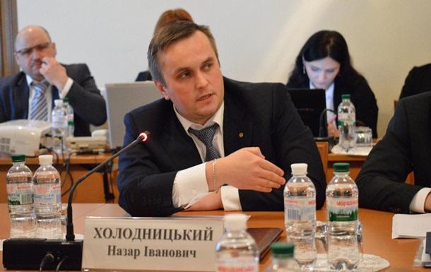 Антикорупційний суд не встигнуть створити в цьому році - Холодницький