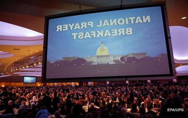 На молитвенный завтрак в Вашингтон поехали более 50 нардепов – СМИ