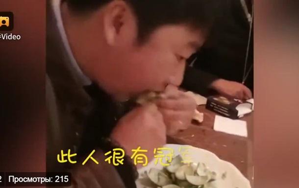 Китаєць з їв заради 800 доларів 117 часточок лайма