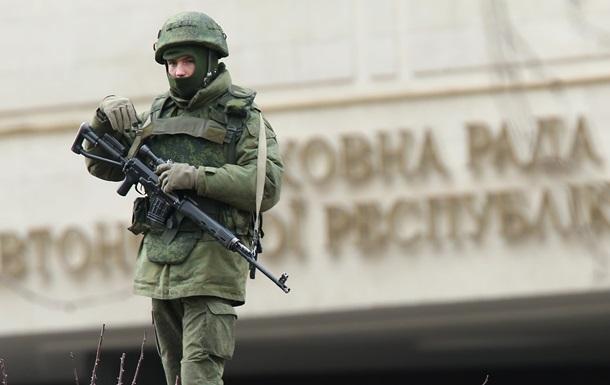 Кто сдал Крым. Что говорят на суде над Януковичем