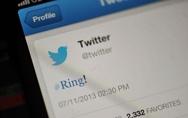 У Твіттері з явилися криптовалютні шахраї