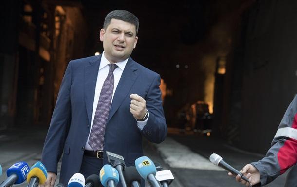 Рада прийме рішення щодо антикорупційного суду до квітня - прем єр