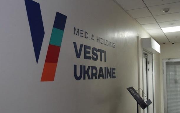 Власти объяснили силовиков у офиса Вестей
